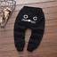 Newborn Infant Kids Baby Boy Girls Cat Bottom Harem Pants Leggings Trousers 0-4Y