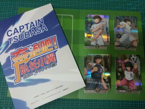 "BANDAI captain tsubasa 2018 /""secondary version/"" anniversary 12 prism PART 2"