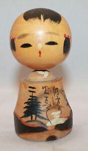 Japanese Sosaku Creative Wooden Kokeshi Doll Landscape Trees Souvenir 12cm Tall