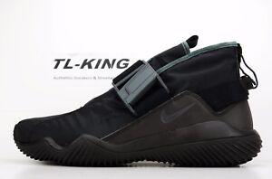 big sale d0865 f19e7 A imagem está carregando Nike-kmtr-komyuter-se -Preto-Antracite-reflexivo-ACG-
