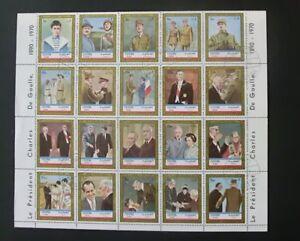 Sonstige Sonderabschnitt Briefmarkenbogen Charles De Gaulle 1972 Fujeira Gestempelt Briefmarken