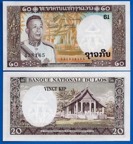 Laos P-11 20 Kip ND 1963 Uncirculated Banknote Asia