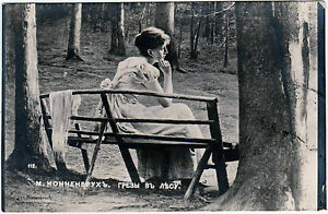 Vintage-Postcard-RPPC-Artist-Signed-Max-Nonnenbruch-Lady-Woman-Girl-on-Bench