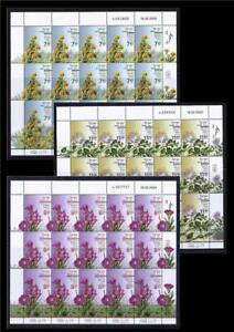ISRAEL-STAMPS-2020-SUMMER-FLOWERS-SET-OF-3-SHEETS-HIGH-FACE-VALUE-MNH