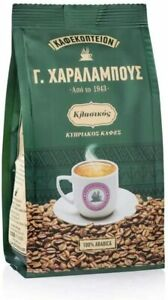 Grounded Coffee - Greek Cypriot Coffee - Charalambous Classic - 200gr- New Pack
