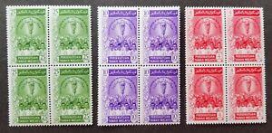 [SJ] Malaya Inauguration Of Parliament 1959 Malaysia (stamp block 4) MNH