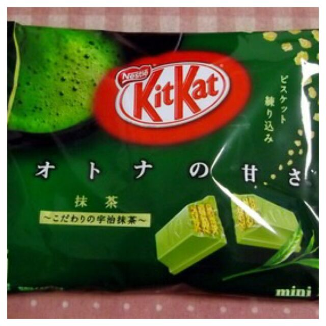 kit kat Nestle Chocolate green tea  flavor mini 12bars from Japan  free shipping