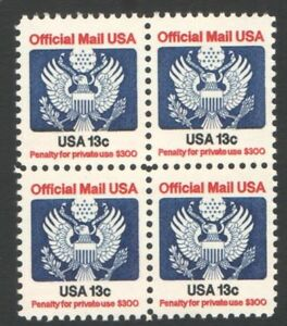 Details about Vintage Unused US Postage Block of 13 Cent OFFICIAL MAIL USA  STAMPS