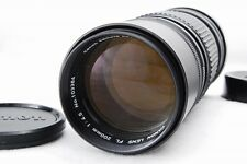 Canon FL 200mm F/4.5 Manual Focus Telephoto Lens From Japan #637