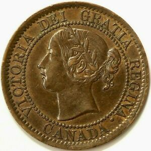 1859-Canada-Large-Cent-Double-Die-Clash-Error-7165