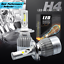 7-034-Sealed-Beam-Headlight-Conversion-Chrome-Clear-Lens-100W-H4-CREE-LED-Kit thumbnail 8