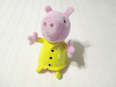 Fisher-Price 6 inch Peppa plush New with Tags!