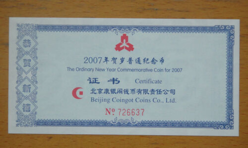CHINA New Year Comm coin for 2007 PIG YEAR