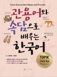 Details about Learn Korean thru Idioms and Proverbs TOPIK high Score  Language Study