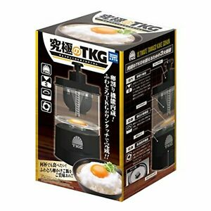 Ultimate-TKG-Rice-with-raw-egg-Egg-Rice-Cracker-F-S-w-Tracking-New-from-Japan