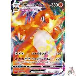 Preorder Gigantamax Charizard V max Coin Pokemon Card JAPAN