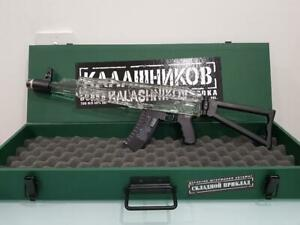 Details about Kalashnikov Russian Vodka AK47 in Wooden Box 700 ml