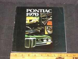 1970-Pontiac-Full-Line-Imports-Sales-Brochure-CDN