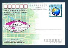 CHINA - CINA POPOLARE  - 1990 - Cart. Post. - IGU, unione internazionale gas Pec