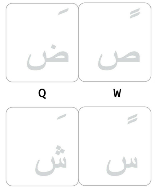 ARABIC KEYBOARD STICKERS LABELS TRANSPARENT WHITE LETTERS FOR COMPUTER  LAPTOP