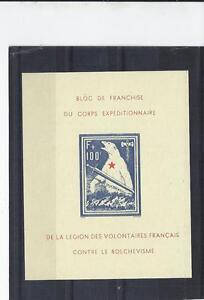 BLOC DE L OURS FRANCHISE DU CORPS EXPEDITIONNAIRE LVF NON DENTELE - France - Type: Bloc - France