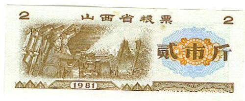 CHINA 1981 100 PIECE UNCIRCULATED BUNDLE 2 UNIT RICE COUPONS
