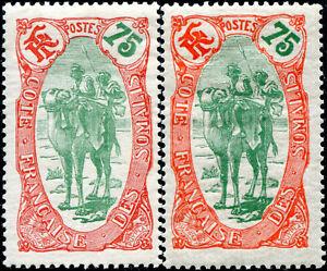COLONIES-COTE-DES-SOMALIS-N-79-NEUF-Variete-034-CARMIN-AU-LIEU-DE-ROUGE-ORANGE-034
