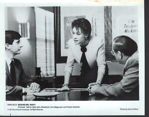 Making Mr. Right (1987)  8x10 Black & white movie photo #24