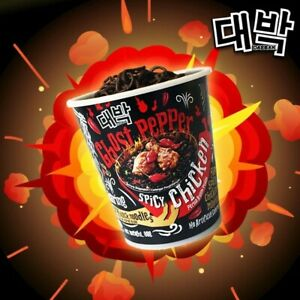 Spicy-Chicken-Mamee-Daebak-Ghost-Pepper-Instant-Noodles-Cup-Ready-Stock