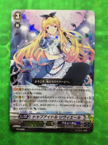 Vanguard Japanese PR//0288 Top Idol Cardfight Riviere FOIL