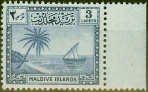 Maldives-1950-3D-Bleu-SG22-V-F-MNH