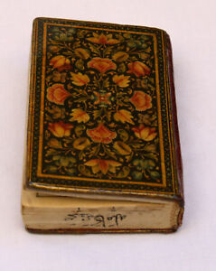 SMALLEST-19c-HAND-WRITTEN-SAHIFEH-KAMELIEH-BOOK-IN-ARABIC-SIGNED-amp-DATED
