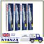 GENUINE-BOSCH-Glow-Plug-X-4-GLP004-CITROEN-FIAT-PEUGEOT-ROVER thumbnail 1