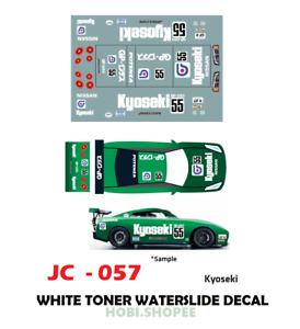 Jc 9057 White Toner Waterslide Decals For Custom 1 64 Hot Wheels Ebay