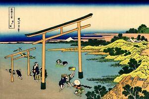 Repro Japanese Print by Katsushika Hokusai