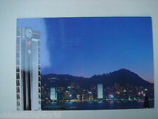 old China hk postcard,the Sheraton in heart of Kowloon commands,dd 2 Oct 1978