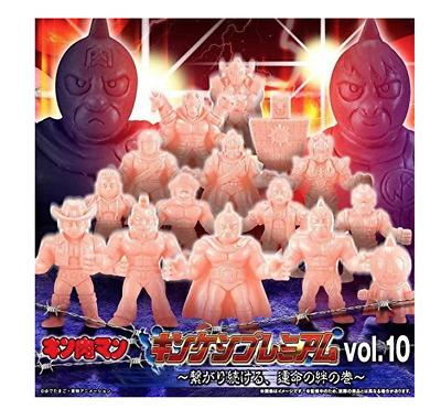 Kinnikuman Kinkeshi premium vol.10 set with can case BANDAI Anime from JAPAN