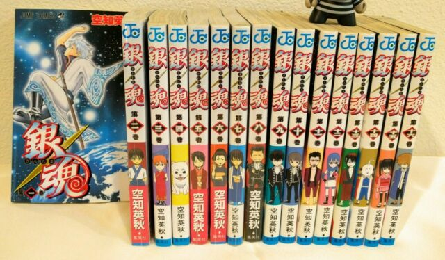 Japanese Manga Lot Gintama Vol 1-16 Hideki Sorachi Jump Comics Set combo bundle