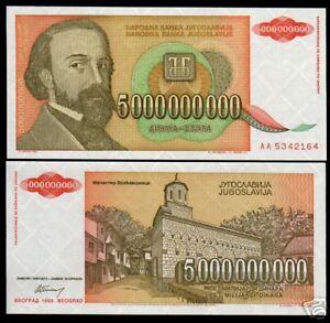 Image Is Loading Yugoslavia 5000000000 5 Billions Dinar P135 1993 Monastery