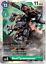 miniature 13 - Digimon Card Game BT 1.0 Singles Cards R, Super Rare SR Alternative Art AA Mint