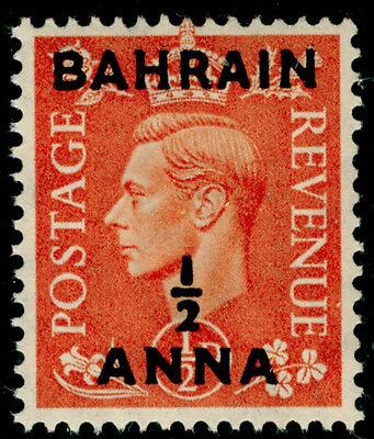 Frank Bahrain Sg71 Nh Mint. ½a On ½d Pale Orange