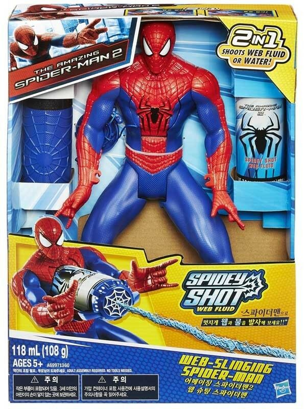 Spiderman Web Imbracatura Spidey Shot ACTION FIGURE GIOCATTOLO - 2 in 1 Marvel Spider Man