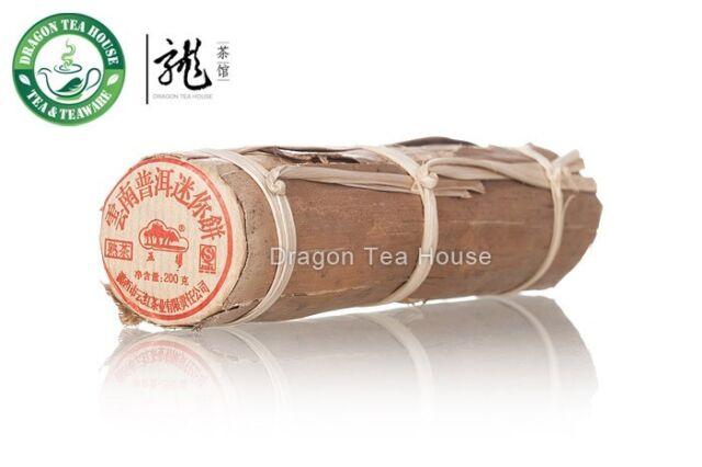 Lu Xi Yunnan Mini Puer Tea Cake 2011 Ripe