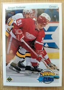 1990-91 Upper Deck Sergei Fedorov #525 Young Guns Rookie Card RC Red Wings HOF