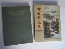 HUANG CHUN-PI'S Paintings National Museum of History The Republic of China