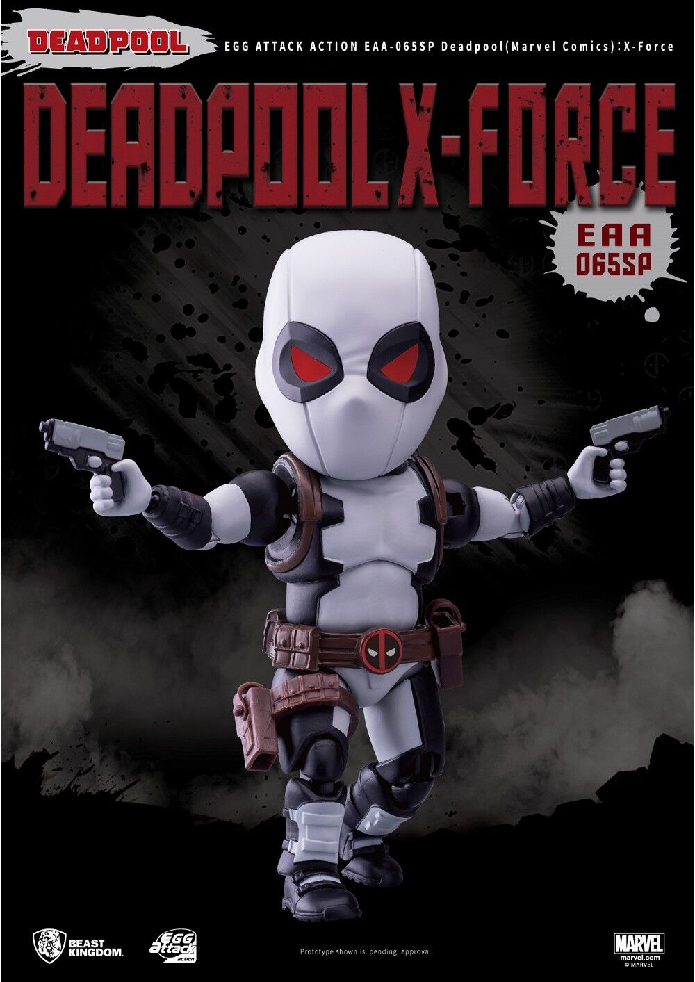 Acción de ataque de huevo Deadpool EAA-065SP (MARVEL COMICS) X-Force 6  figura