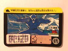 Dragon Ball Carddass Hondan Half PART 1 - 16