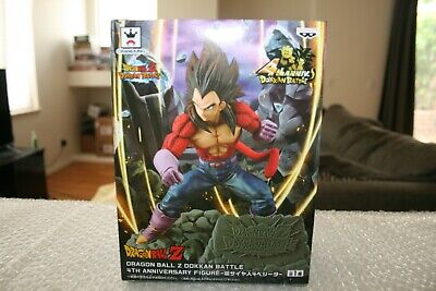 Dragon Ball GT Vegeta SS4 Figure Dokkan Battle 4th ani Banpresto Japan Authentic