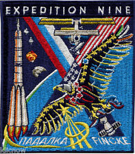 International Space Station - Expedition 9 - Embroidered Patch 8.5cm x 9.5cm