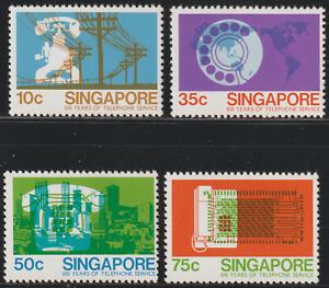 (78)SINGAPORE 1979 100 YEARS OF TELEPHONE SERVICE SET 4V MNH